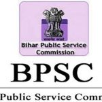 BPSC Assistant Engineer (Civil) Interview Admit Card 2021
