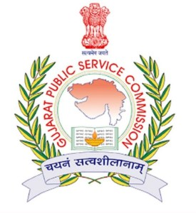 GPSC Various Vacancy (01 to 70/ 2020-21) Final Key