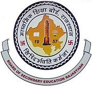 The Rajasthan Board of Secondary Education (RBSE)