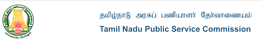 TNPSC Agricultural Officer (Extension) Exam Result 2021 Released