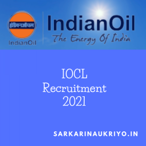 IOCL Recruitment 2021- Apply Online for Apprentice 469 Posts @iocl.com