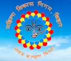 WCDC, Bihar Counselor Recruitment 2021-  Apply Online for 213 Posts